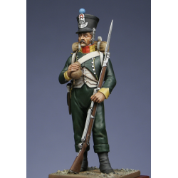 Fusilier du 1er régiment croate